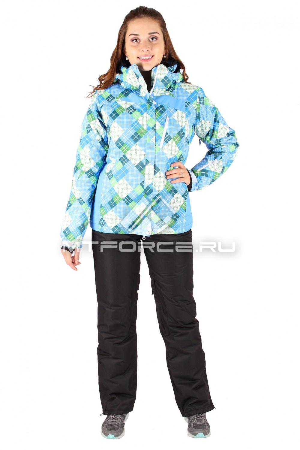 Купить                                  оптом Костюм горнолыжный женский голубого цвета 01431G
