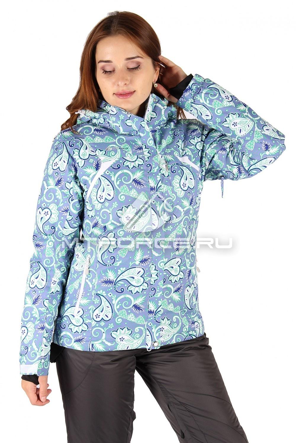 Купить оптом Куртка горнолыжная женская бирюзового цвета 1433Br