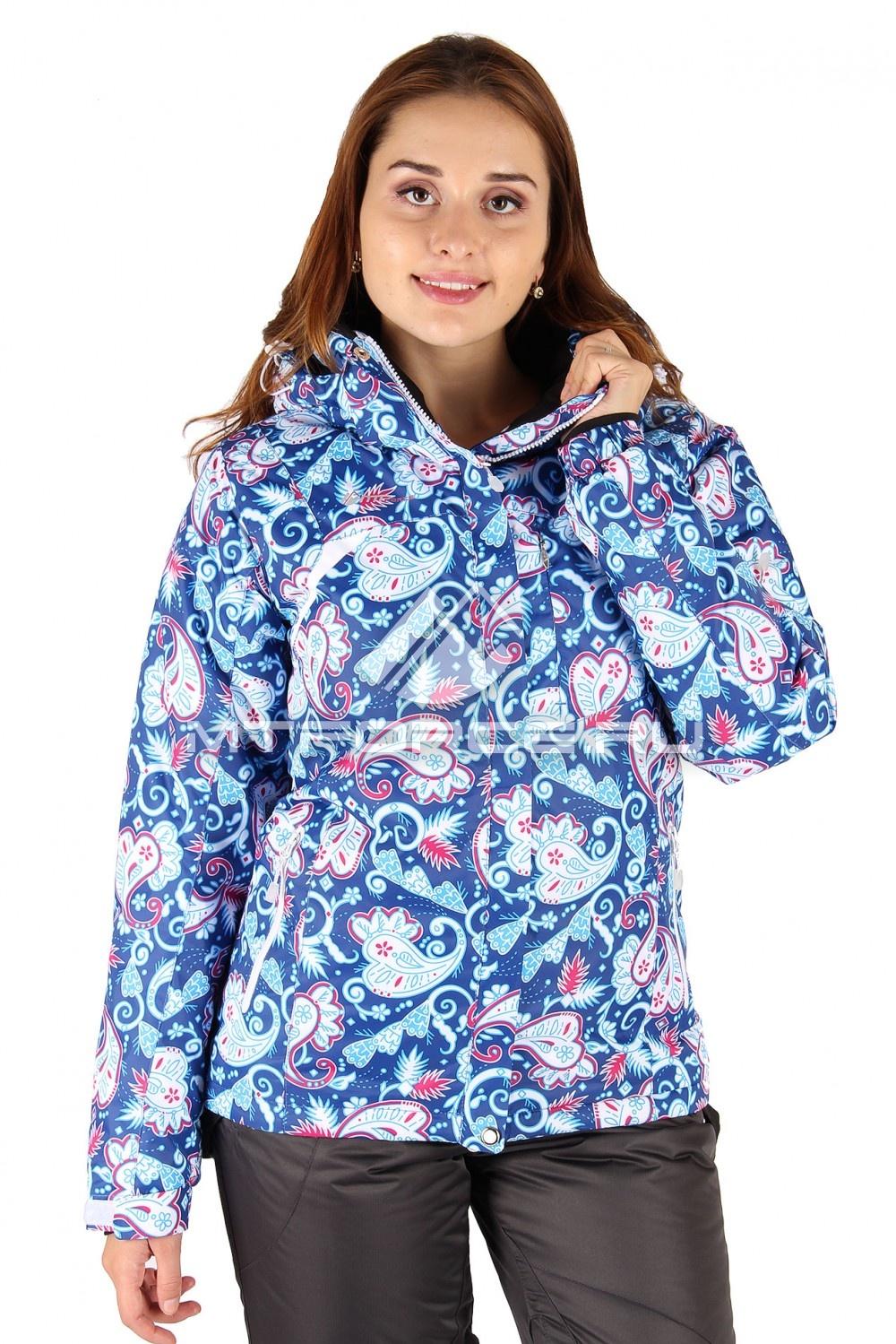Купить                                  оптом Куртка горнолыжная женская синего цвета 1433G
