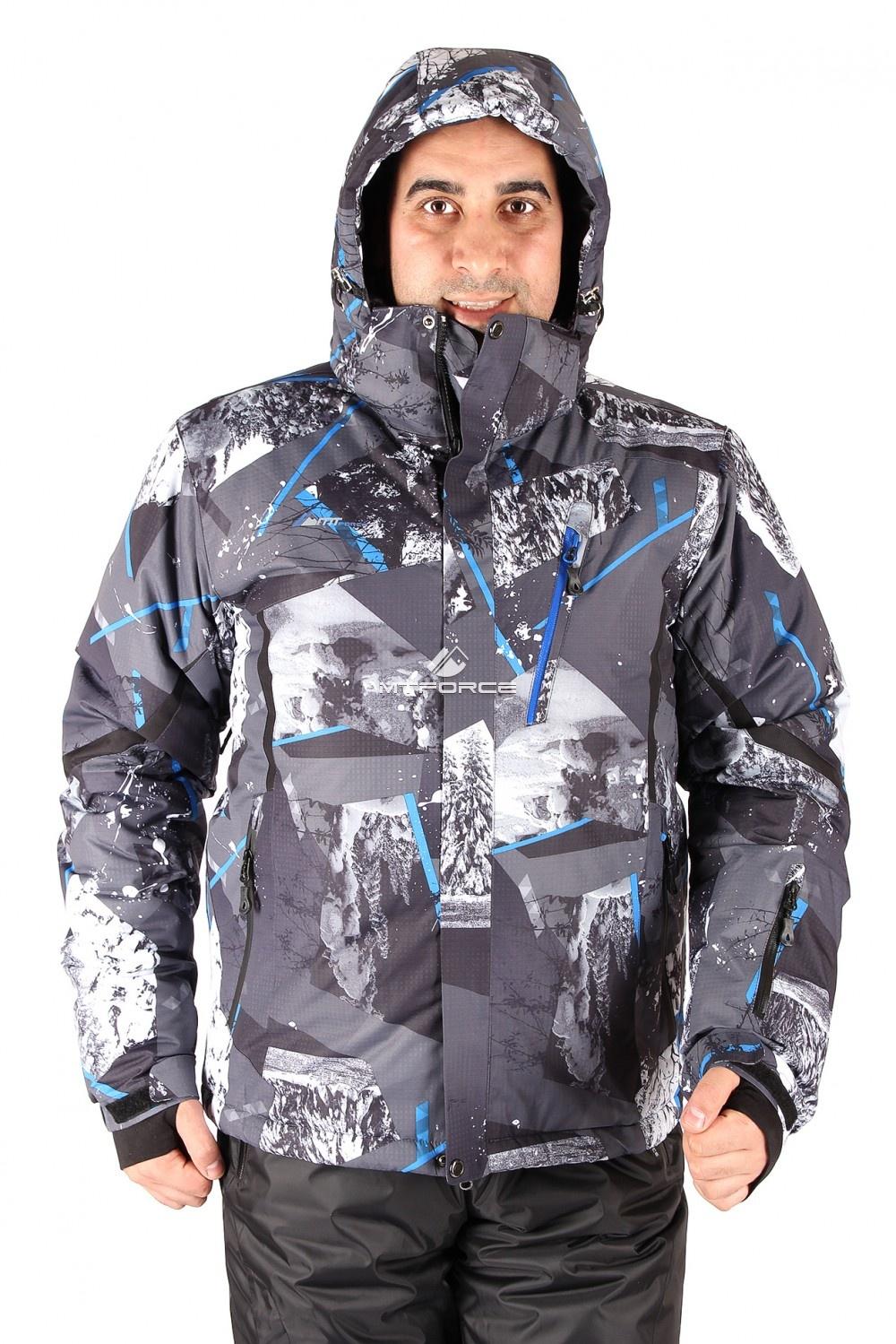 Купить оптом Куртка горнолыжная мужская серого цвета 1437Sr