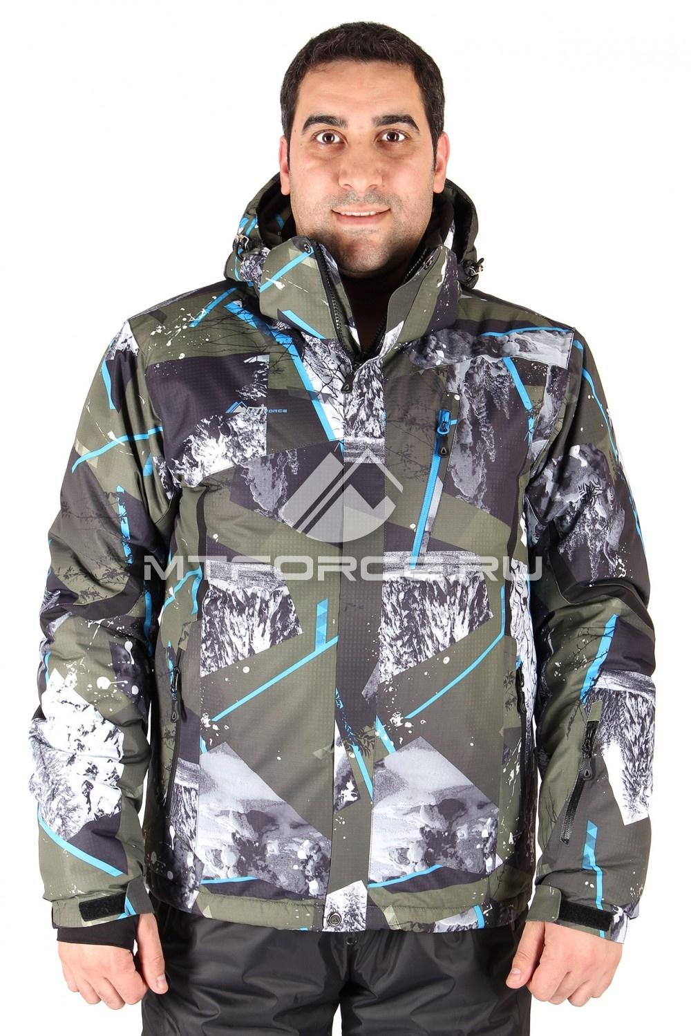 Купить оптом Куртка горнолыжная мужская цвета хаки 1437Kh