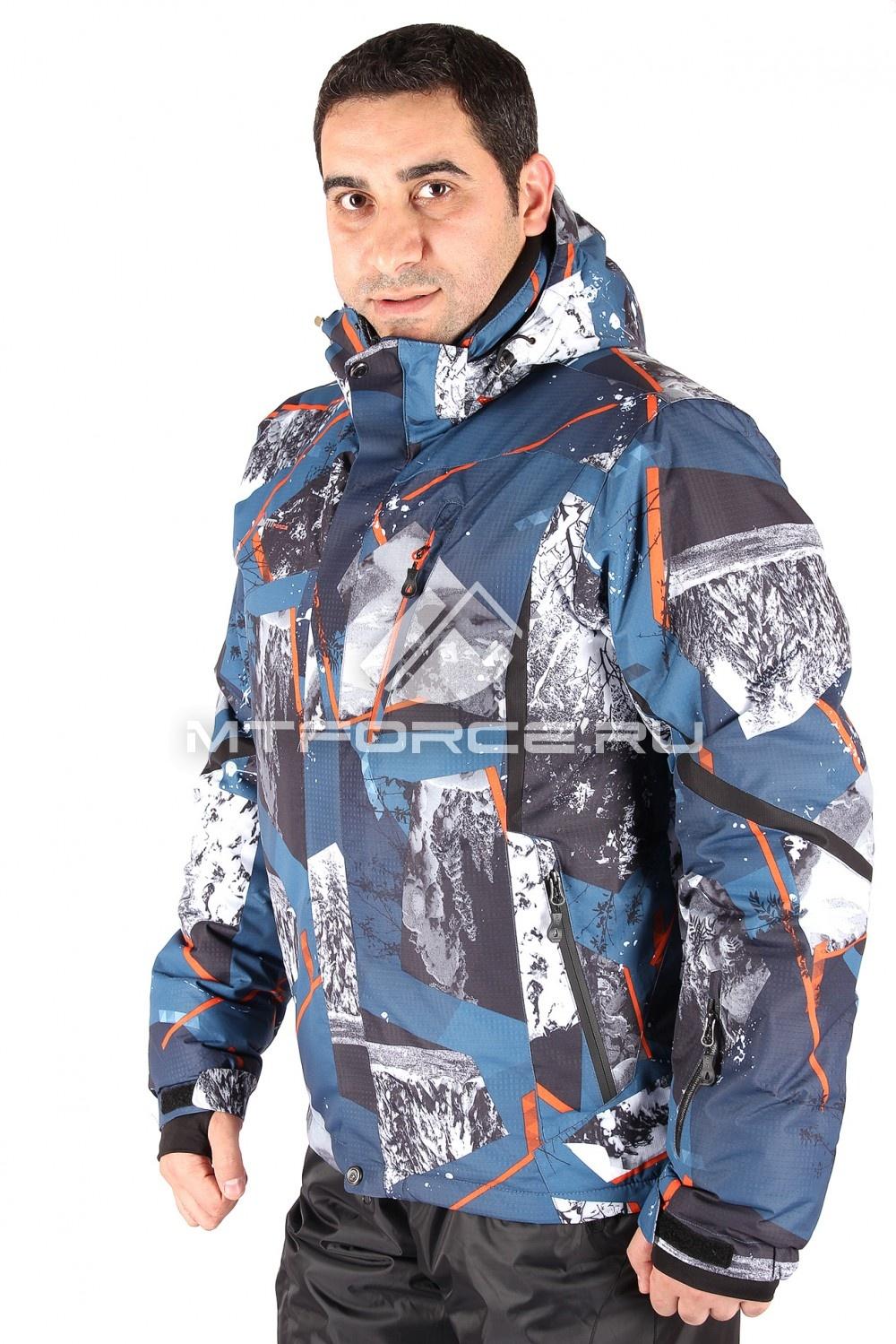 Купить оптом Куртка горнолыжная мужская голубого цвета 1437Gl