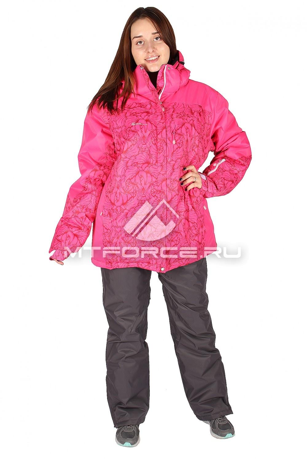 Купить                                  оптом Костюм горнолыжный женский большого размера розового цвета 01479R