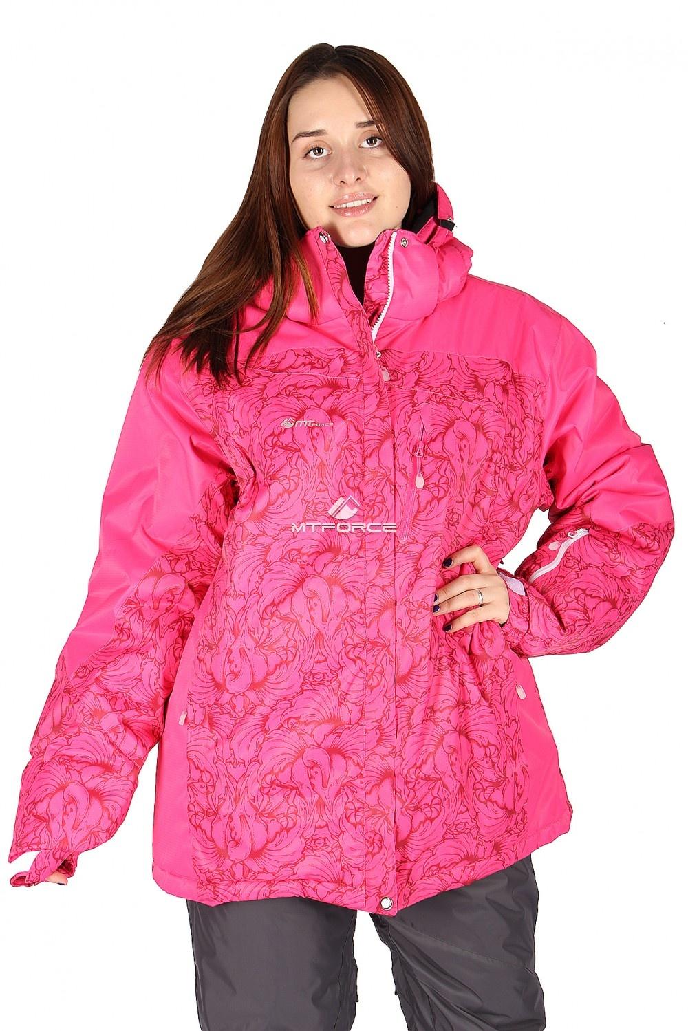 Купить  оптом Куртка горнолыжная женская большого размера розового цвета 1479R