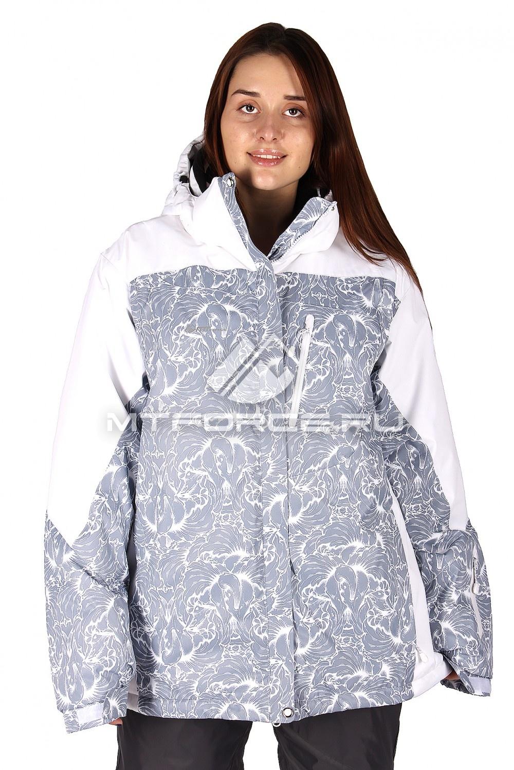 Купить оптом Куртка горнолыжная женская большого размера белого цвета 1479Bl