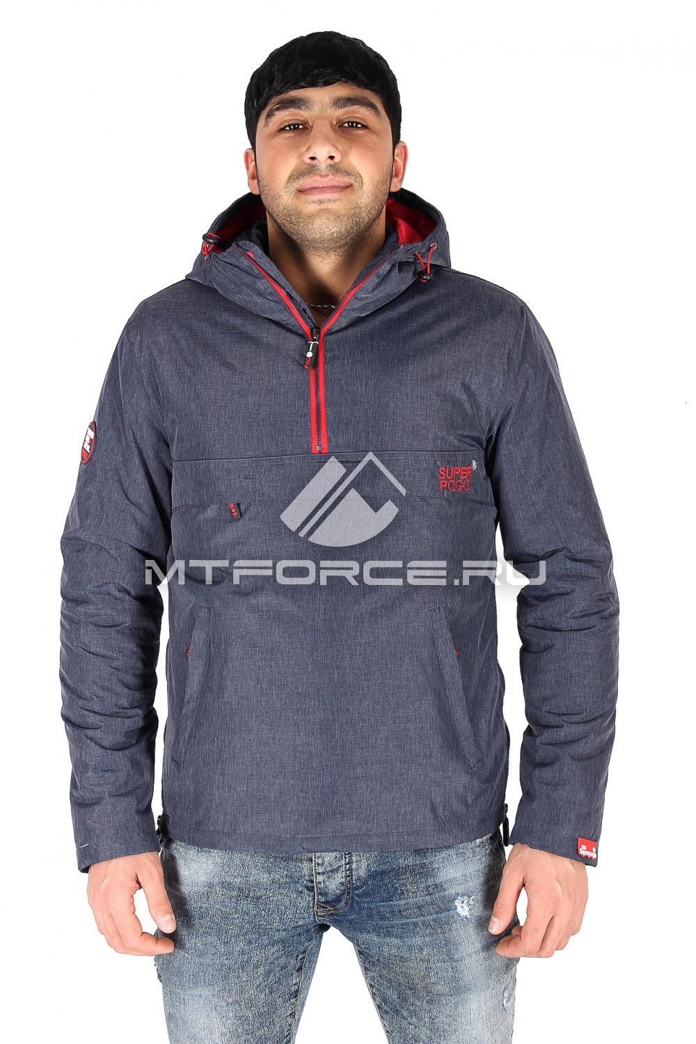 Купить                                  оптом Куртка анорак мужская серого цвета 149Sr