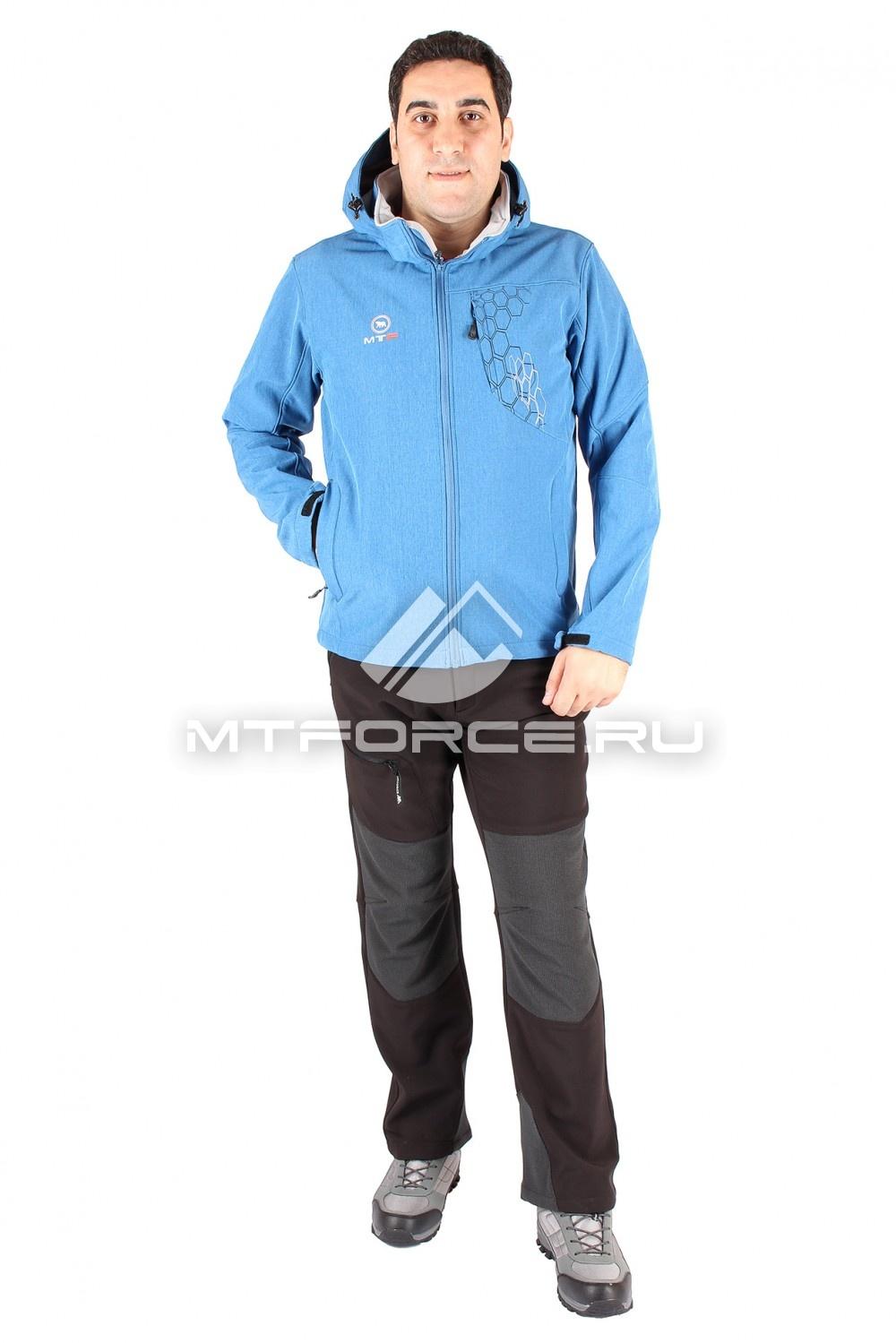Купить                                  оптом Костюм виндстопер мужской голубого цвета 1502Gl