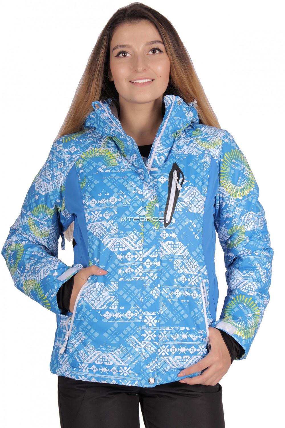 Купить  оптом Куртка горнолыжная женская голубого цвета 15041Gl