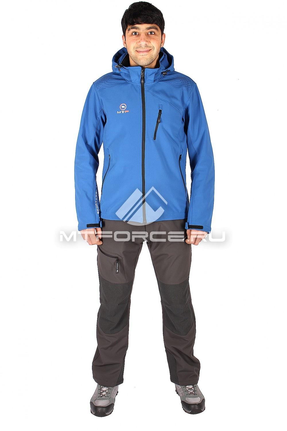 Купить                                  оптом Костюм виндстопер мужской голубого цвета  01504_1Gl