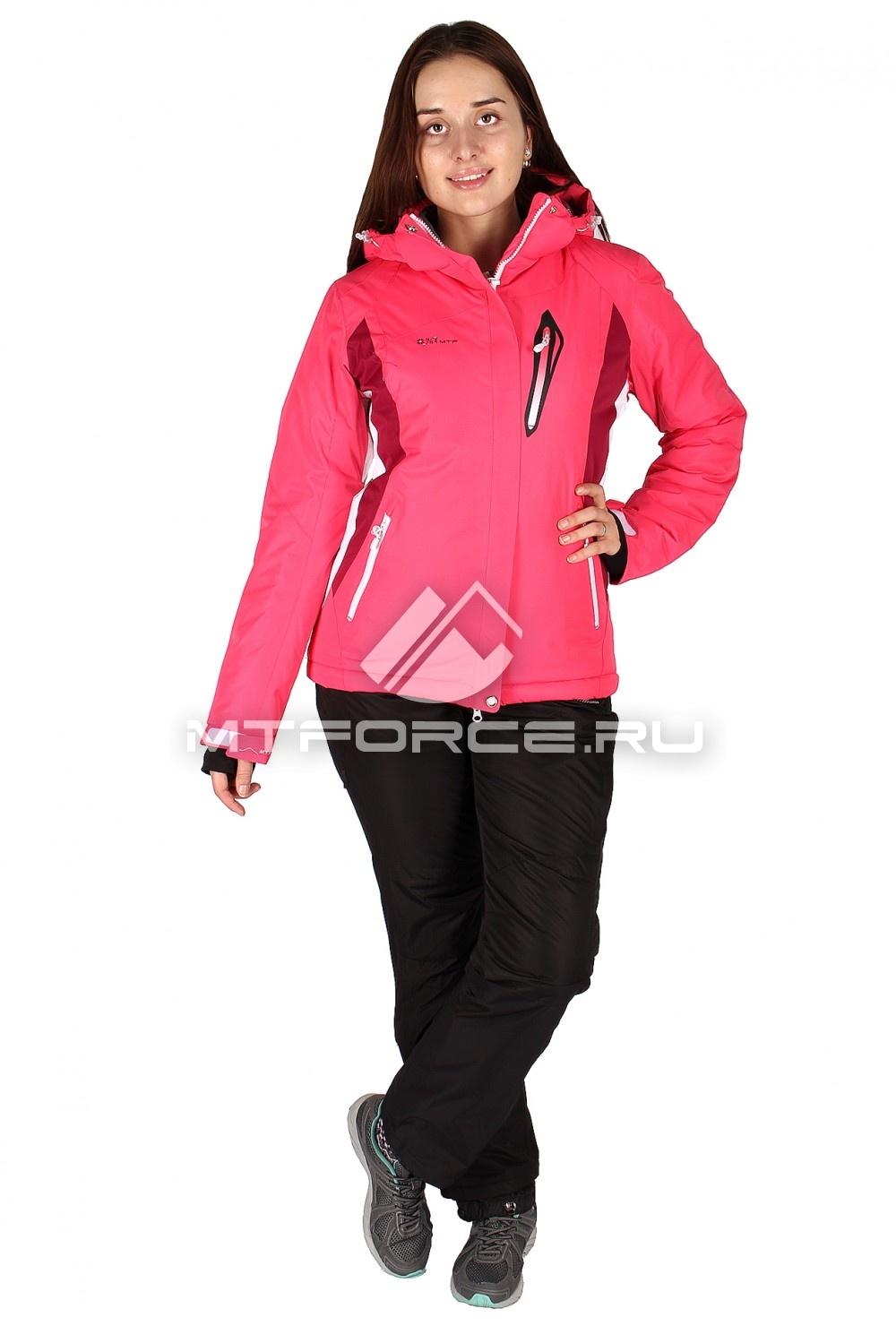 Купить                                  оптом Костюм горнолыжный женский розового цвета 01504R