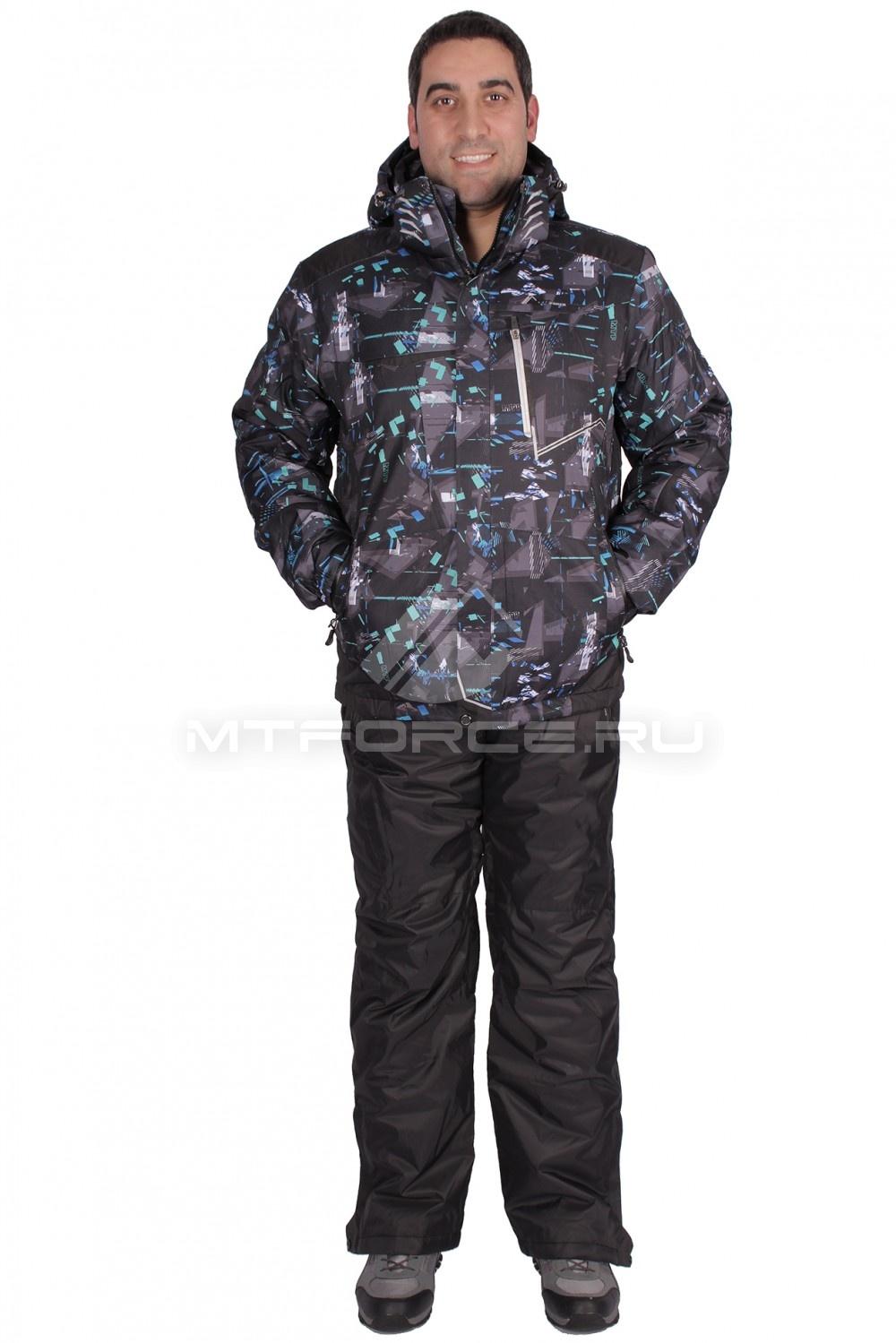 Купить                                  оптом Костюм горнолыжный мужской черного цвета 01509Ch в Санкт-Петербурге