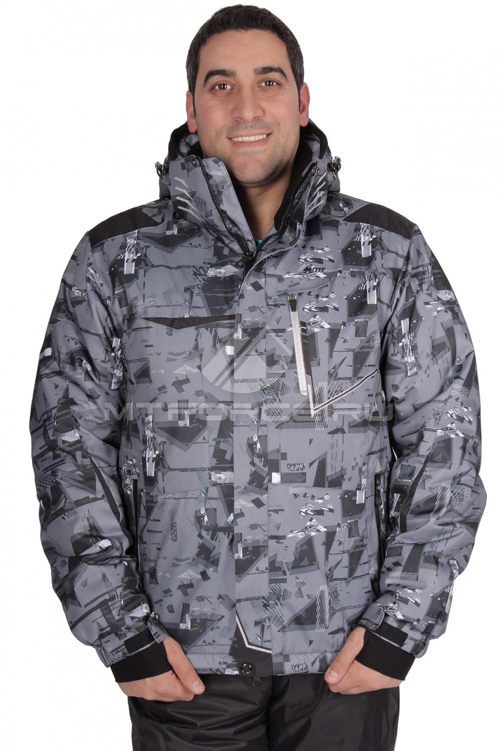 Купить                                  оптом Куртка горнолыжная мужская серого цвета 1509Sr