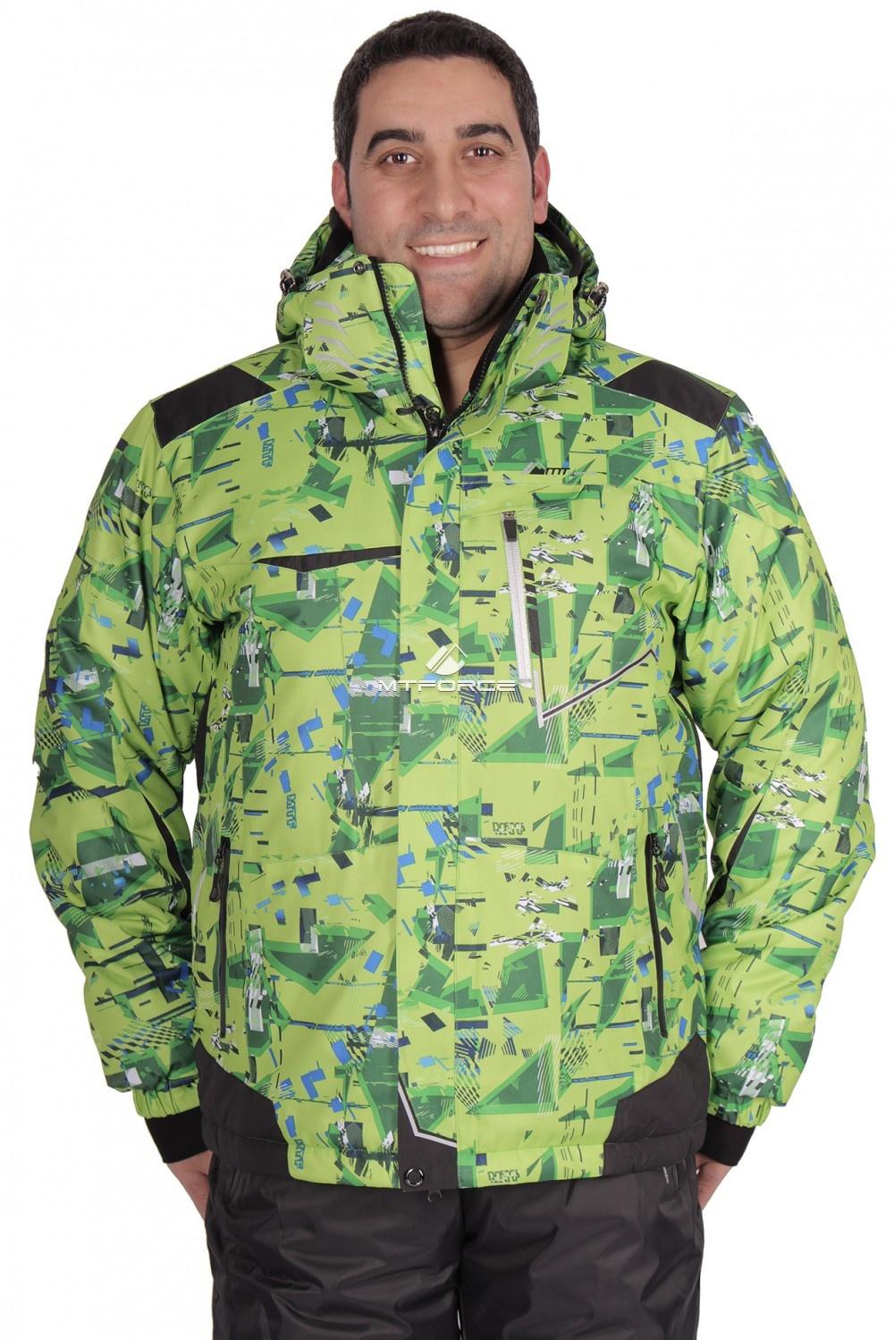 Купить оптом Куртка горнолыжная мужская салатового цвета 1509Sl в Санкт-Петербурге