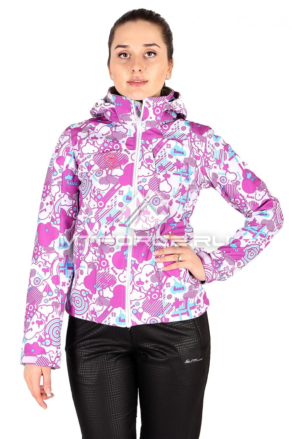 Купить                                  оптом Ветровка женская розового цвета 1512R в Санкт-Петербурге