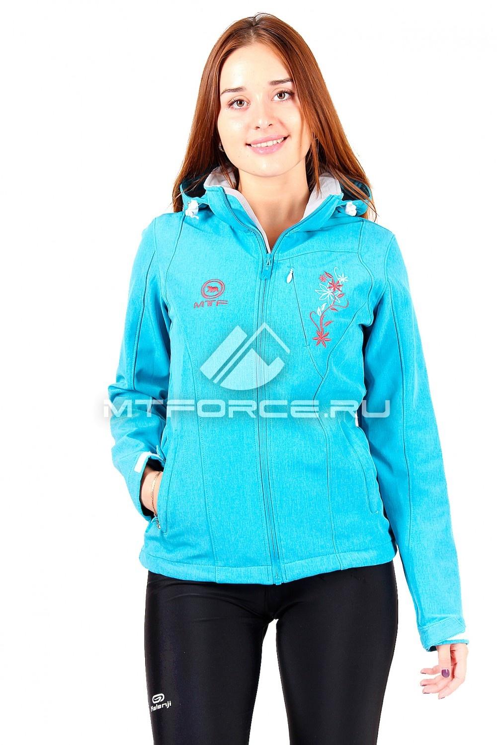 Купить                                  оптом Ветровка женская голубого цвета 1512Gl