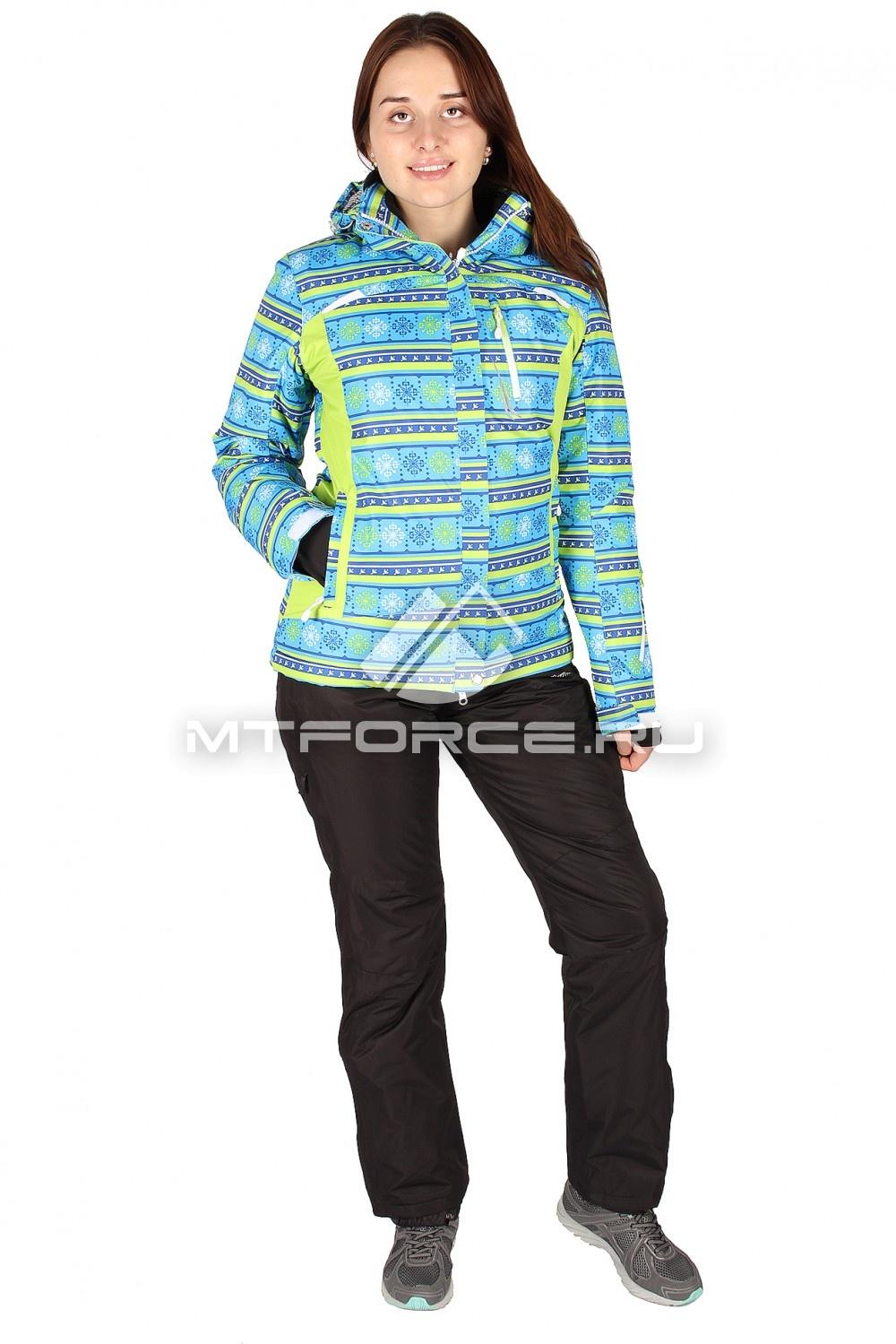 Купить                                  оптом Костюм горнолыжный женский голубого цвета 01513-1Gl