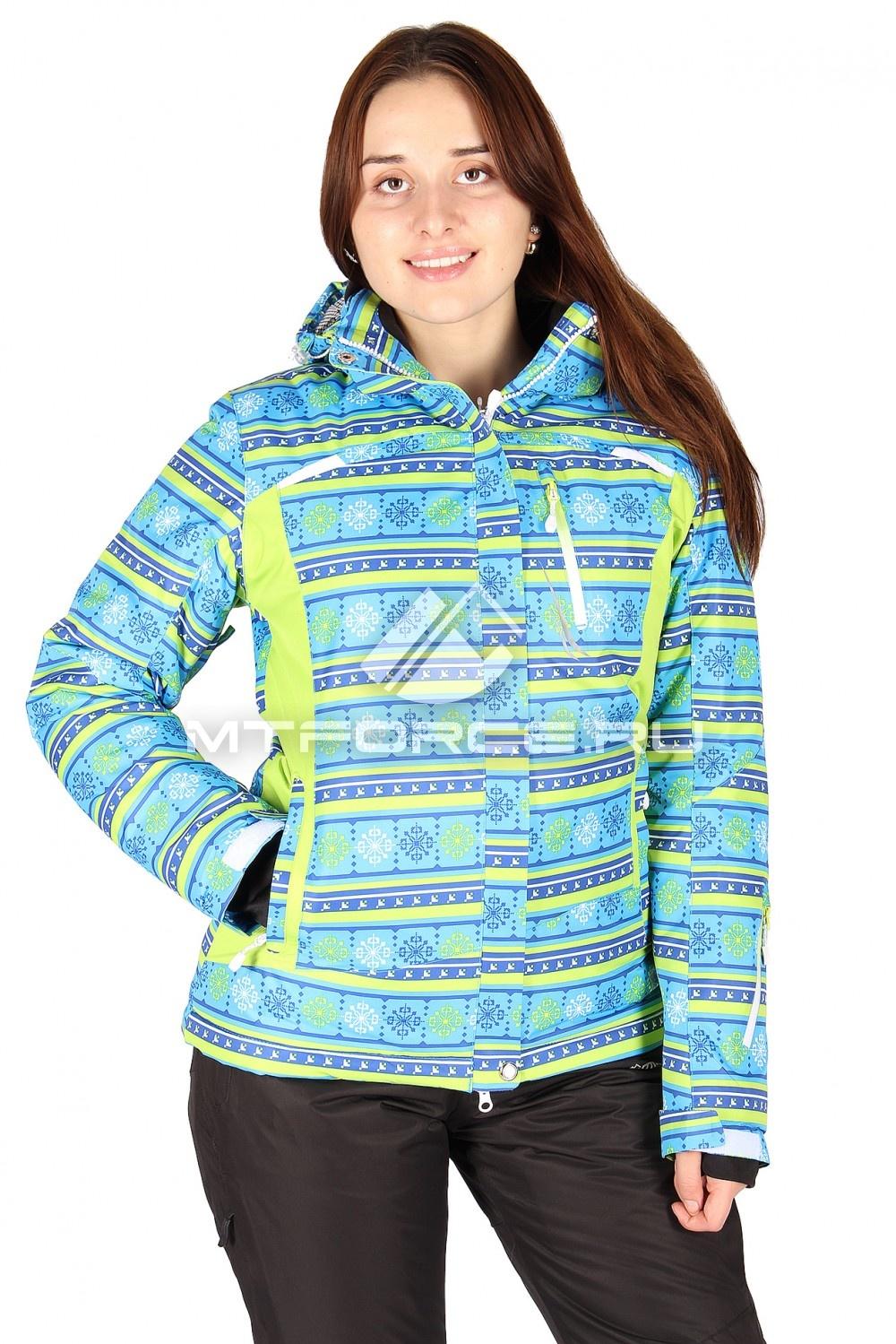 Купить                                  оптом Куртка горнолыжная женская голубого цвета 1513-1Gl
