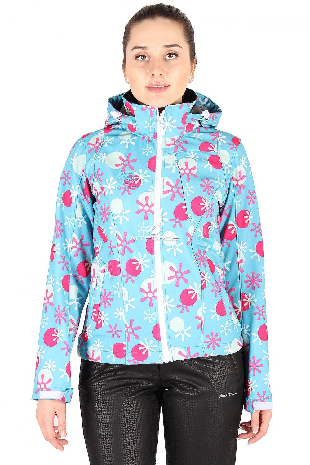 Купить                                  оптом Ветровка женская голубого цвета 1514Gl