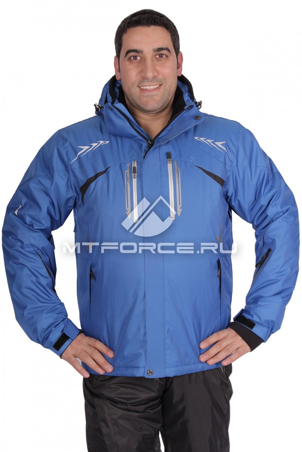 Купить                                  оптом Куртка горнолыжная мужская синего цвета 1515S