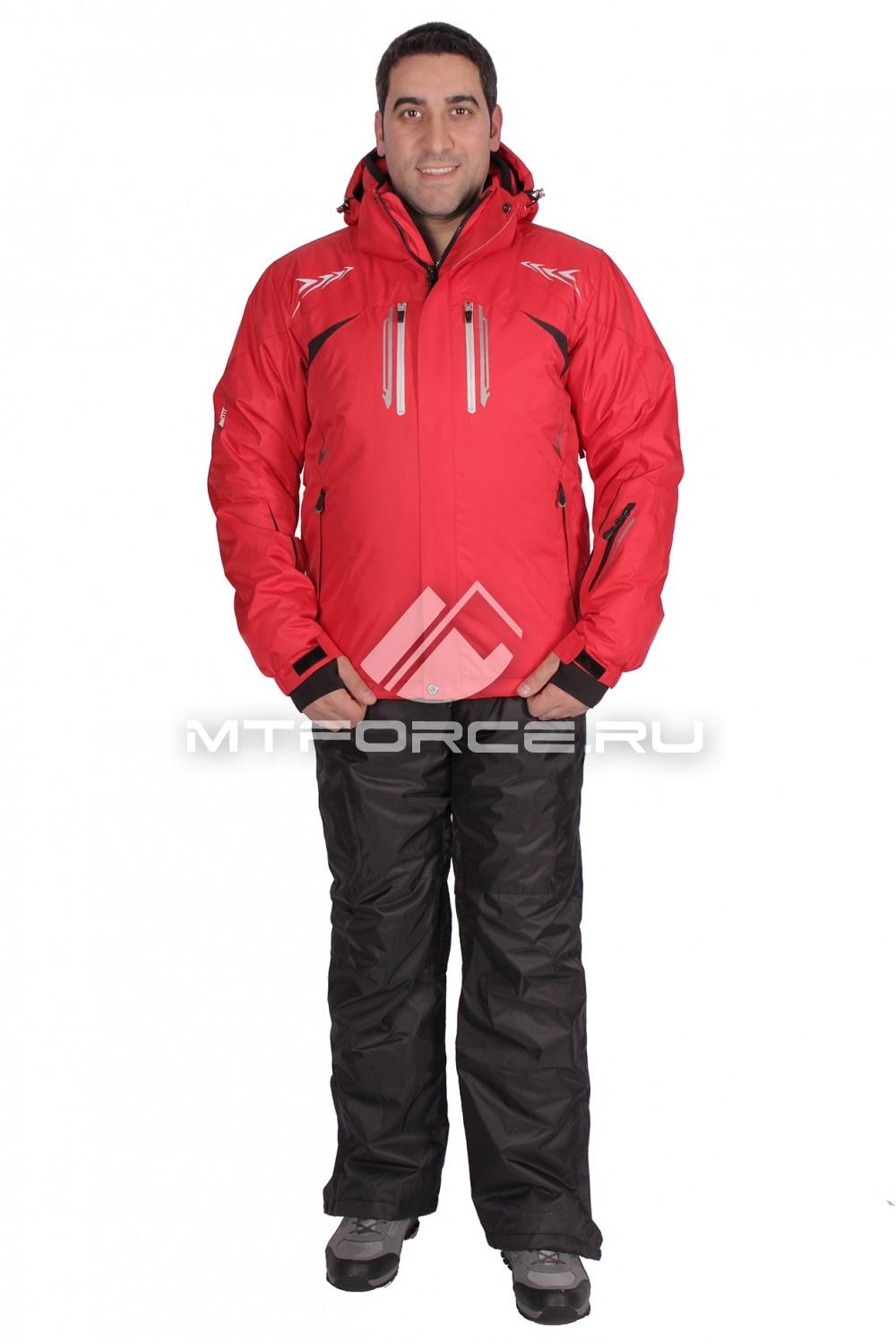 Купить                                  оптом Костюм горнолыжный мужской красного цвета 01515Kr