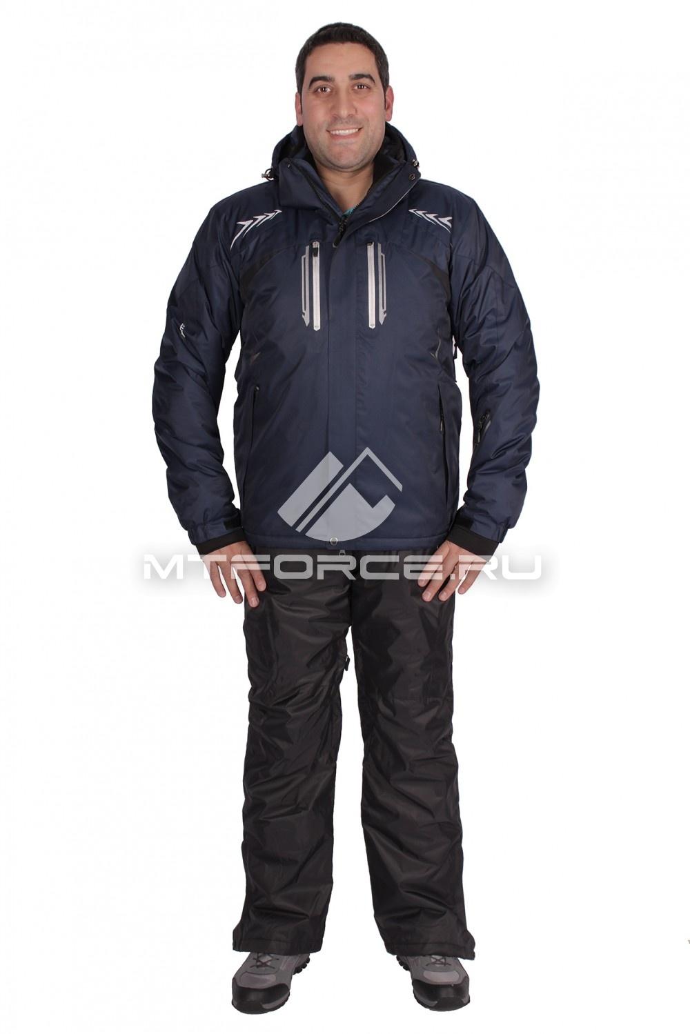 Купить                                  оптом Костюм горнолыжный мужской темно-синего цвета 01515TS