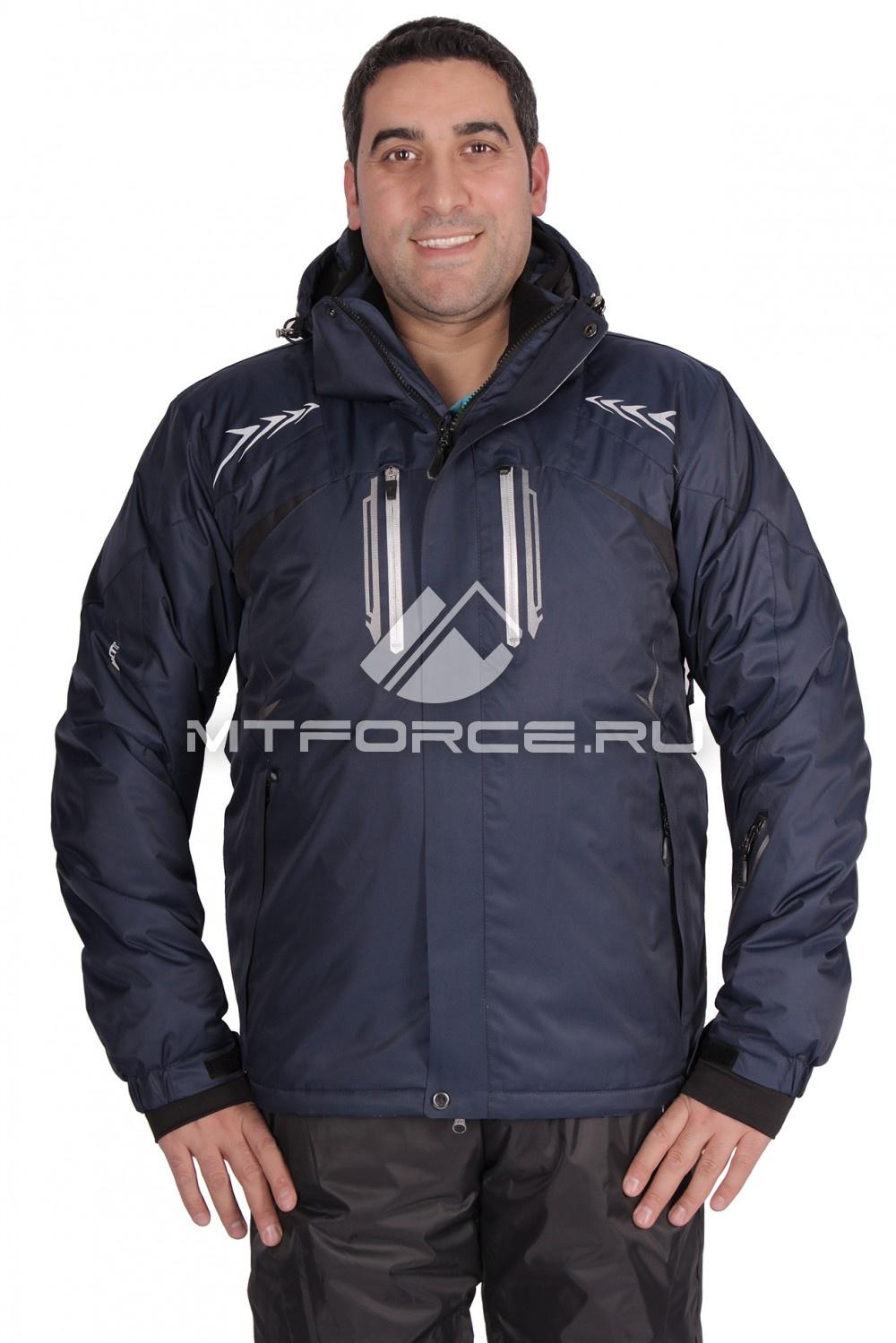 Купить                                  оптом Куртка горнолыжная мужская темно-синего цвета 1515TS