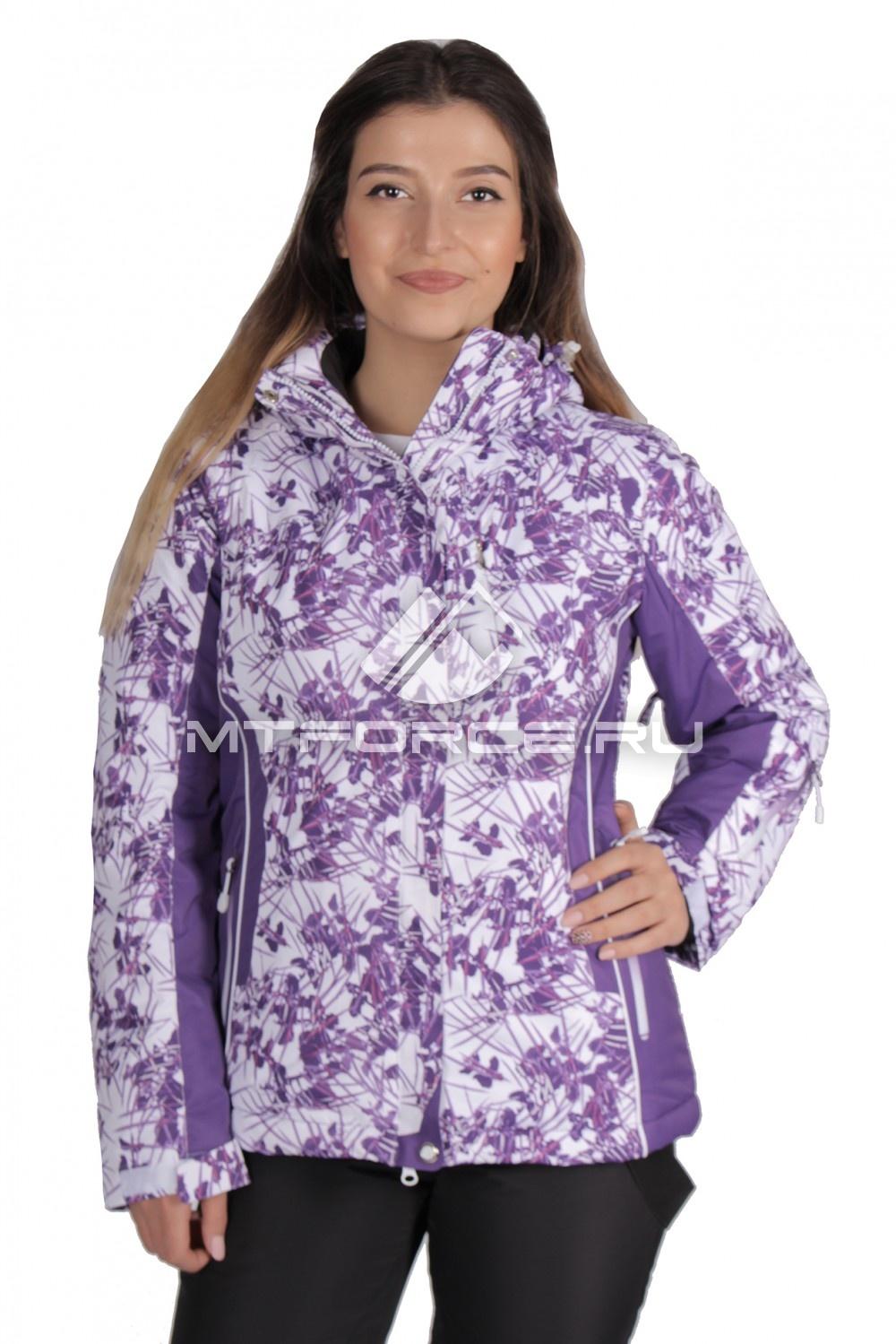 Купить                                  оптом Куртка горнолыжная женская фиолетового цвета 15151F в Новосибирске