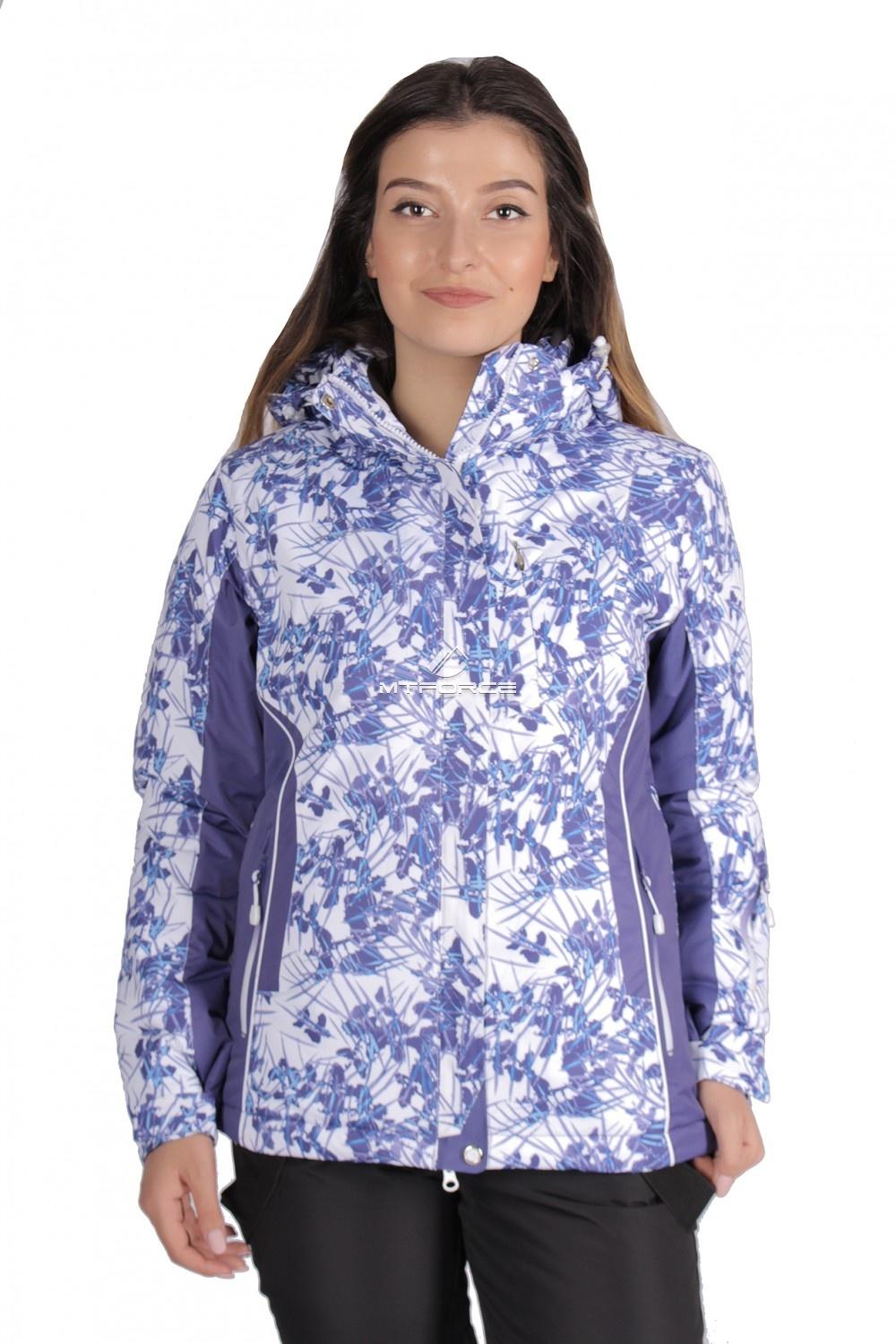 Купить                                  оптом Куртка горнолыжная женская синего цвета 15151S в Новосибирске