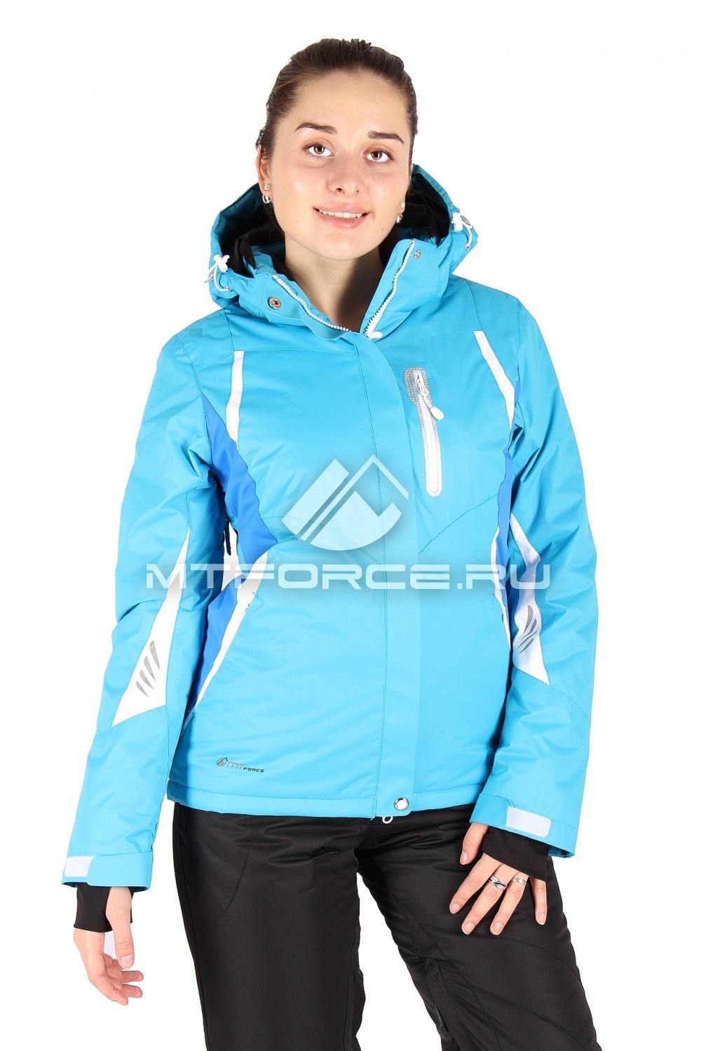 Купить оптом Куртка горнолыжная женская голубого цвета 1516Gl
