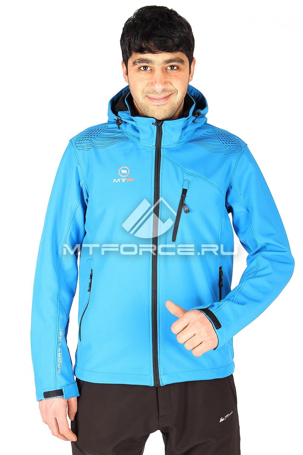Купить  оптом Ветровка мужская синего цвета 1523S