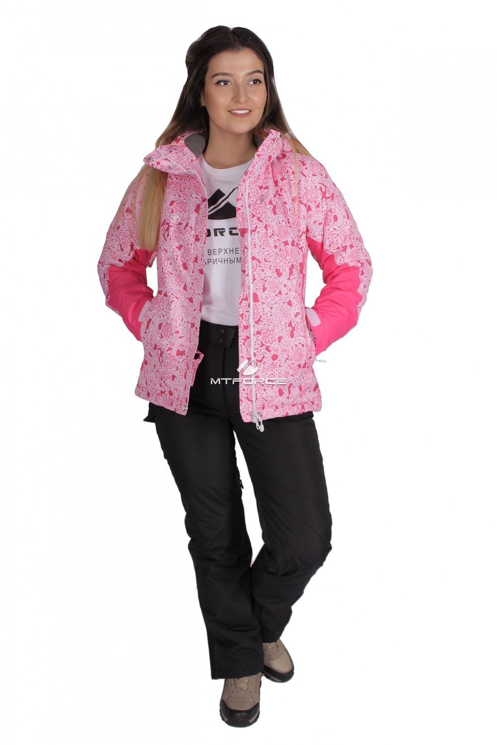 Купить                                  оптом Костюм горнолыжный женский розового цвета 01525R