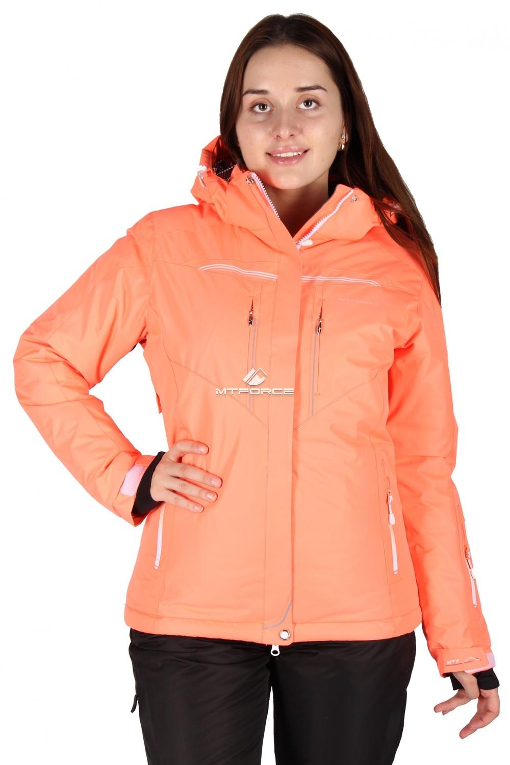 Купить оптом Куртка горнолыжная женская персикового цвета 1526P