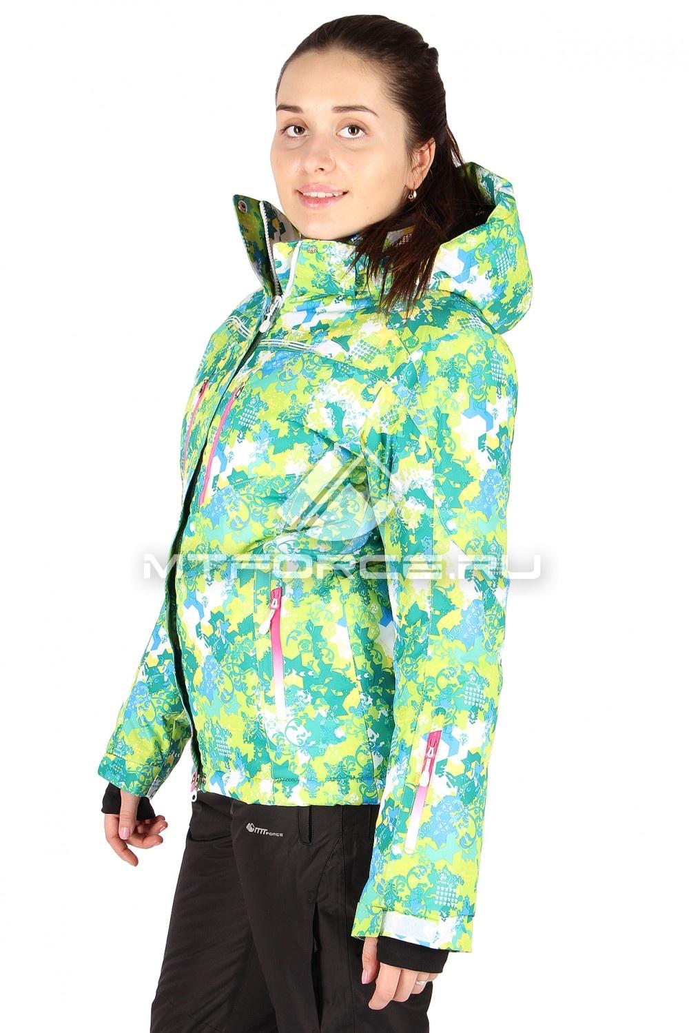 Купить                                  оптом Куртка горнолыжная женская зеленого цвета 1526-1Z