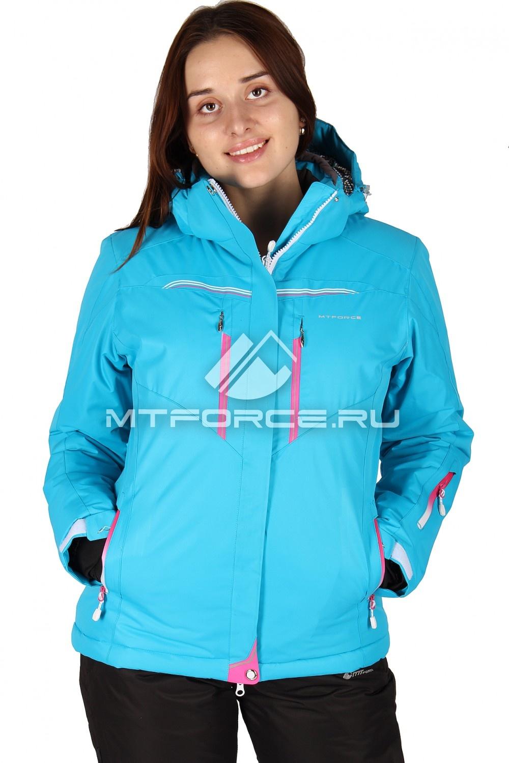 Купить оптом Куртка горнолыжная женская синего цвета 1526S
