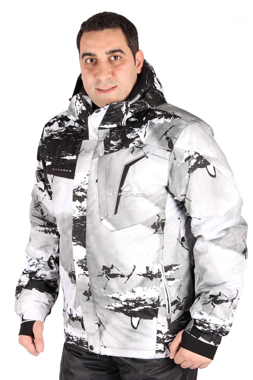 Купить оптом Куртка горнолыжная мужская серого цвета 1550Sr