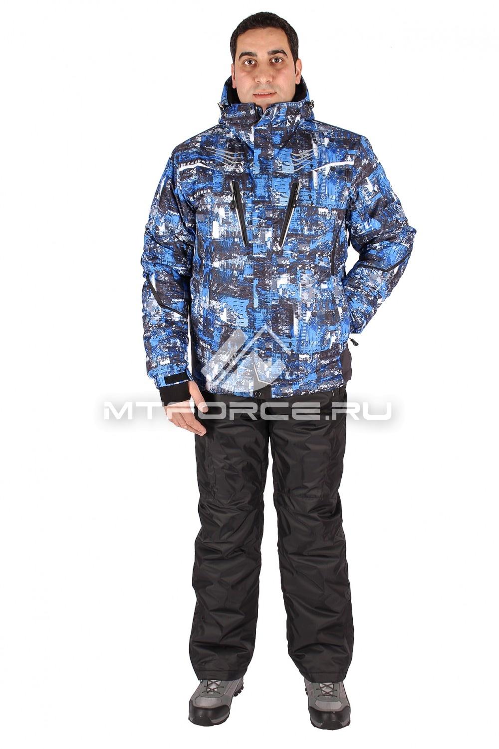 Купить                                  оптом Костюм горнолыжный мужской синего цвета 01551S