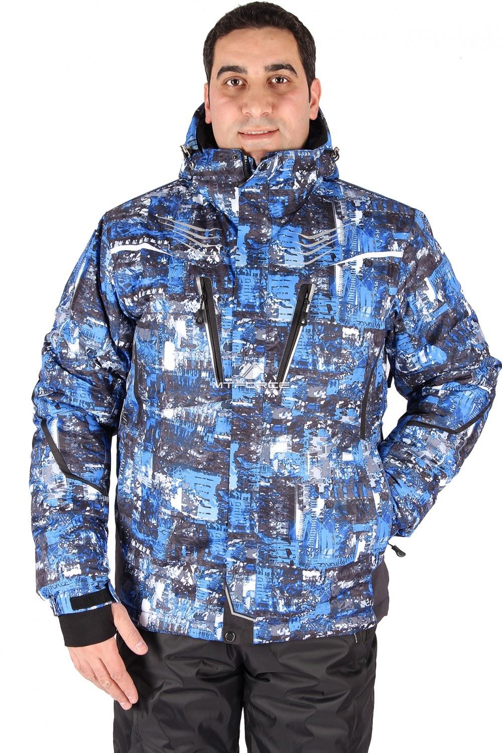 Купить                                  оптом Куртка горнолыжная мужская синего цвета 1551S
