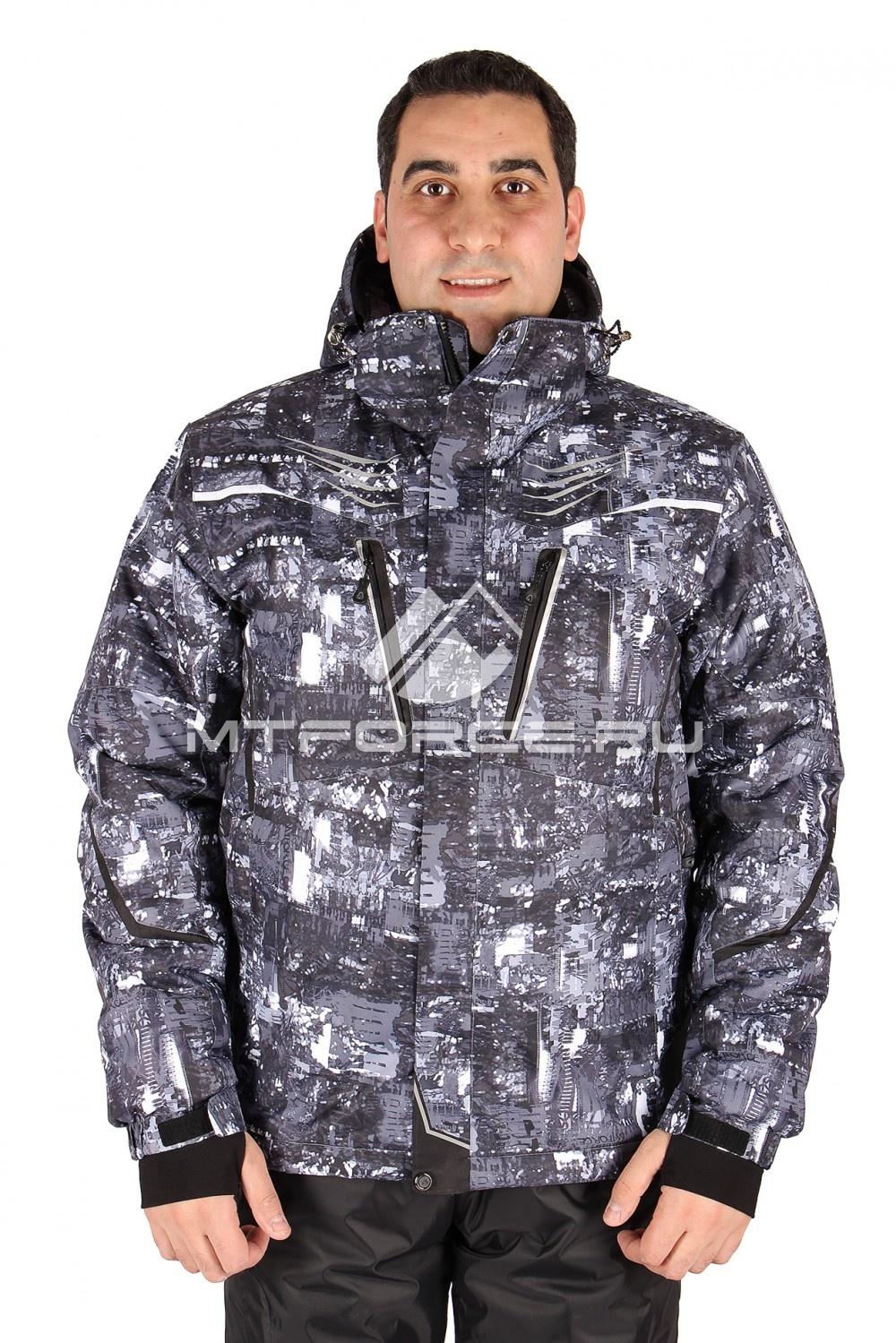 Купить оптом Куртка горнолыжная мужская серого цвета 1551Sr