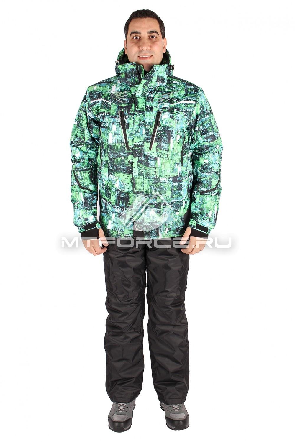 Купить оптом Костюм горнолыжный мужской зеленого цвета 01551Z