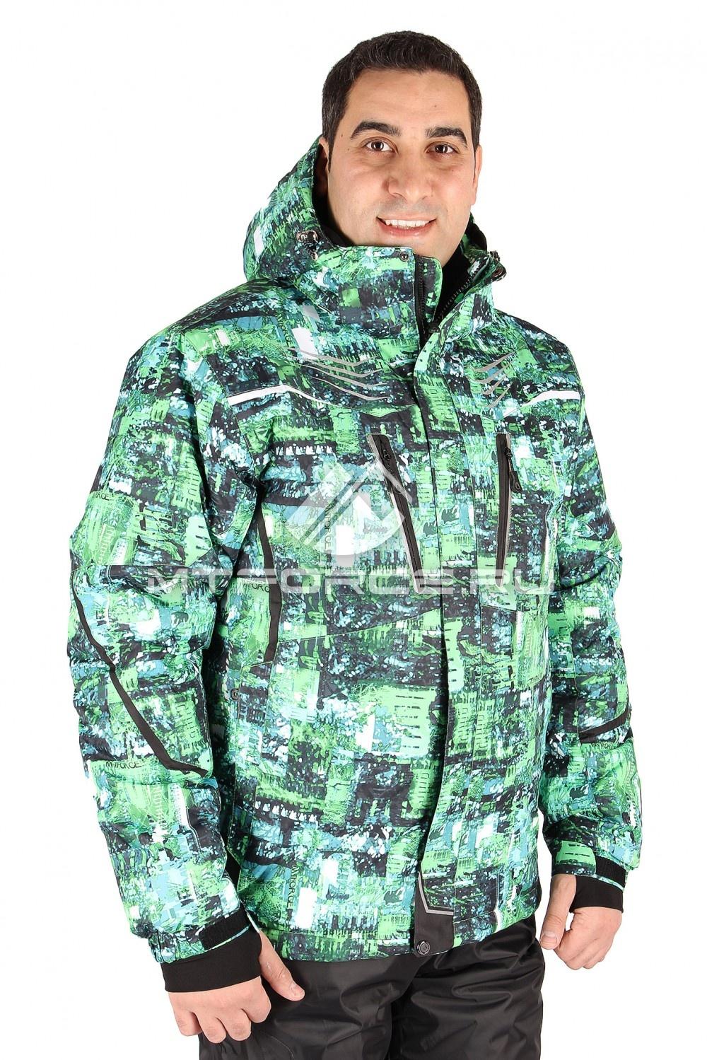 Купить оптом Куртка горнолыжная мужская зеленого цвета 1551Z