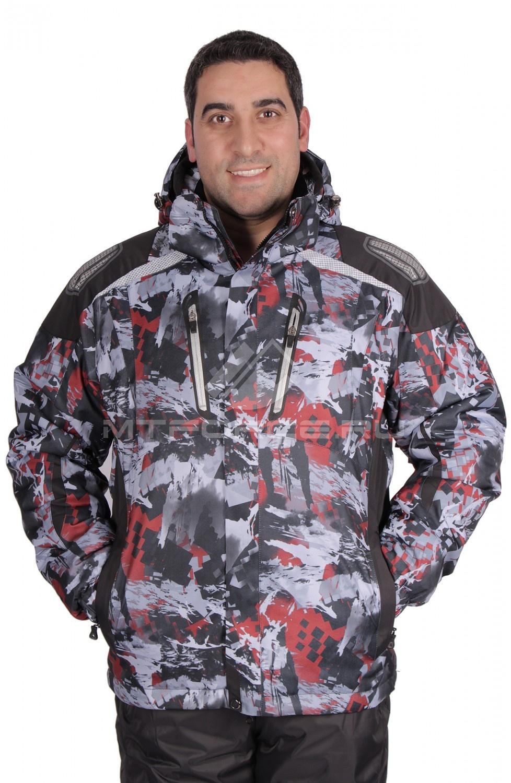Купить                                  оптом Куртка горнолыжная мужская серого цвета 1552-1Sr