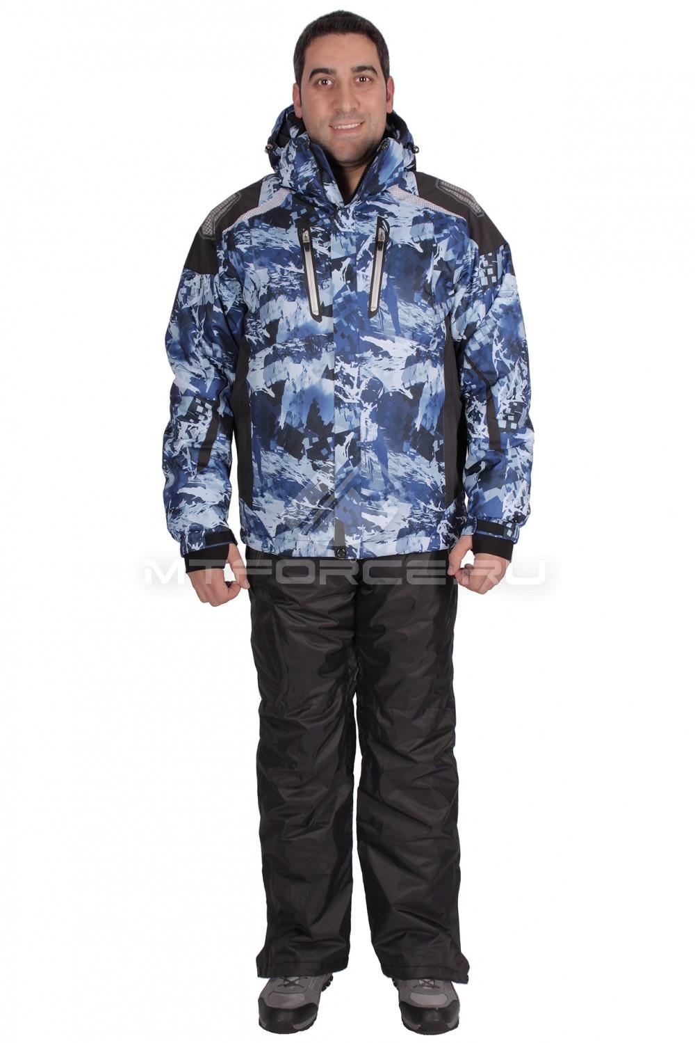 Купить оптом Костюм горнолыжный мужской синего цвета 01552-1S