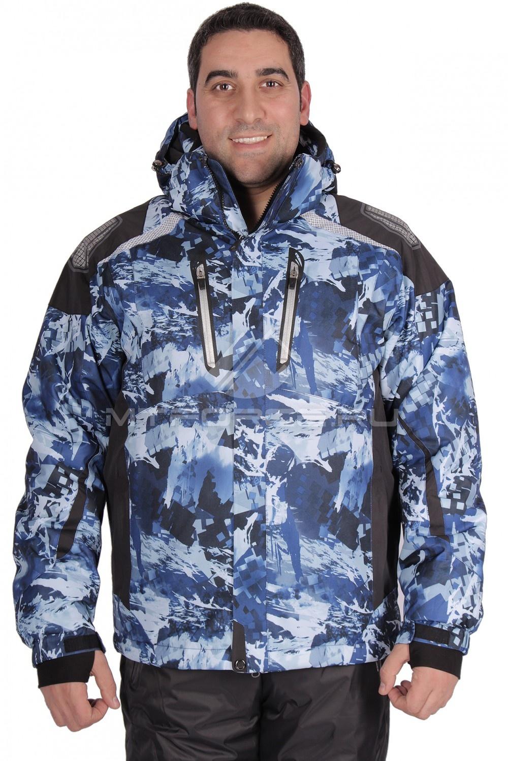Купить                                  оптом Куртка горнолыжная мужская синего цвета 1552-1S