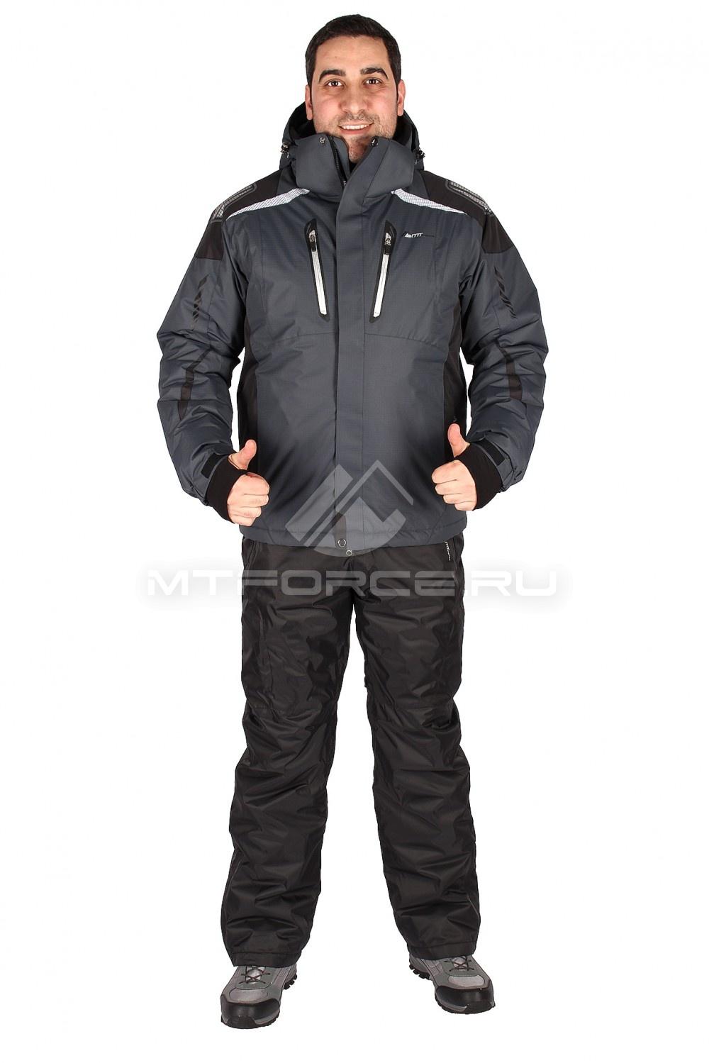 Купить  оптом Костюм горнолыжный мужской темно-серого цвета 01552TС