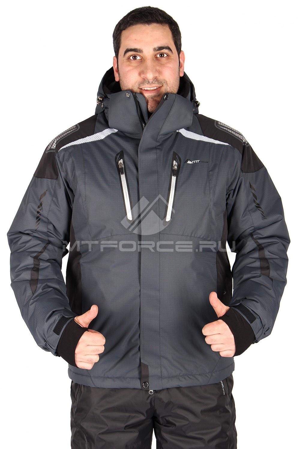 Купить  оптом Куртка горнолыжная мужская темно-серого цвета 1552TС