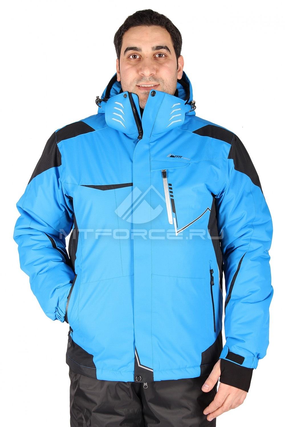 Купить                                  оптом Куртка горнолыжная мужская голубого цвета 1553Gl