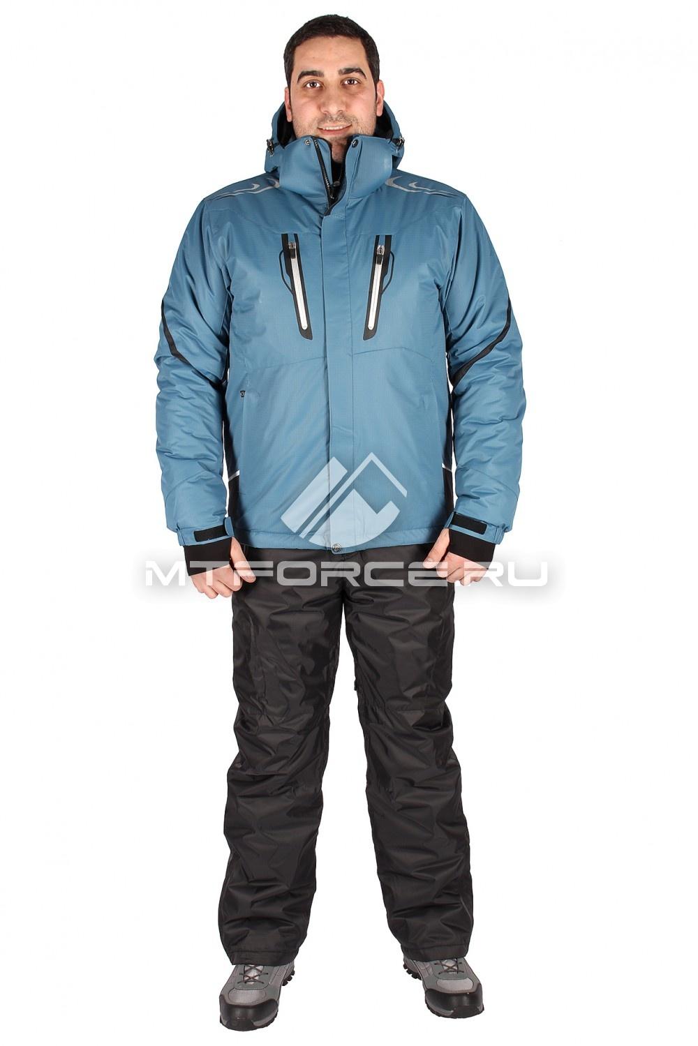 Купить                                  оптом Костюм горнолыжный мужской голубого цвета 01556Gl