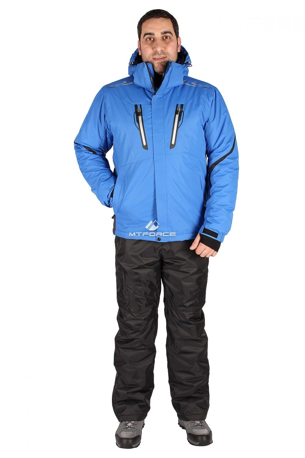 Купить оптом Костюм горнолыжный мужской синего цвета 01556S