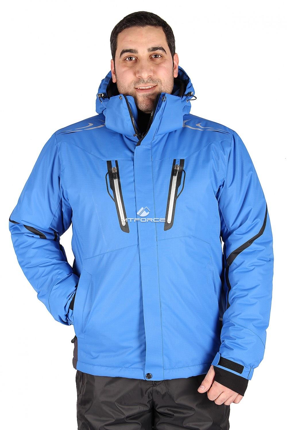 Купить                                  оптом Куртка горнолыжная мужская синего цвета 1556S