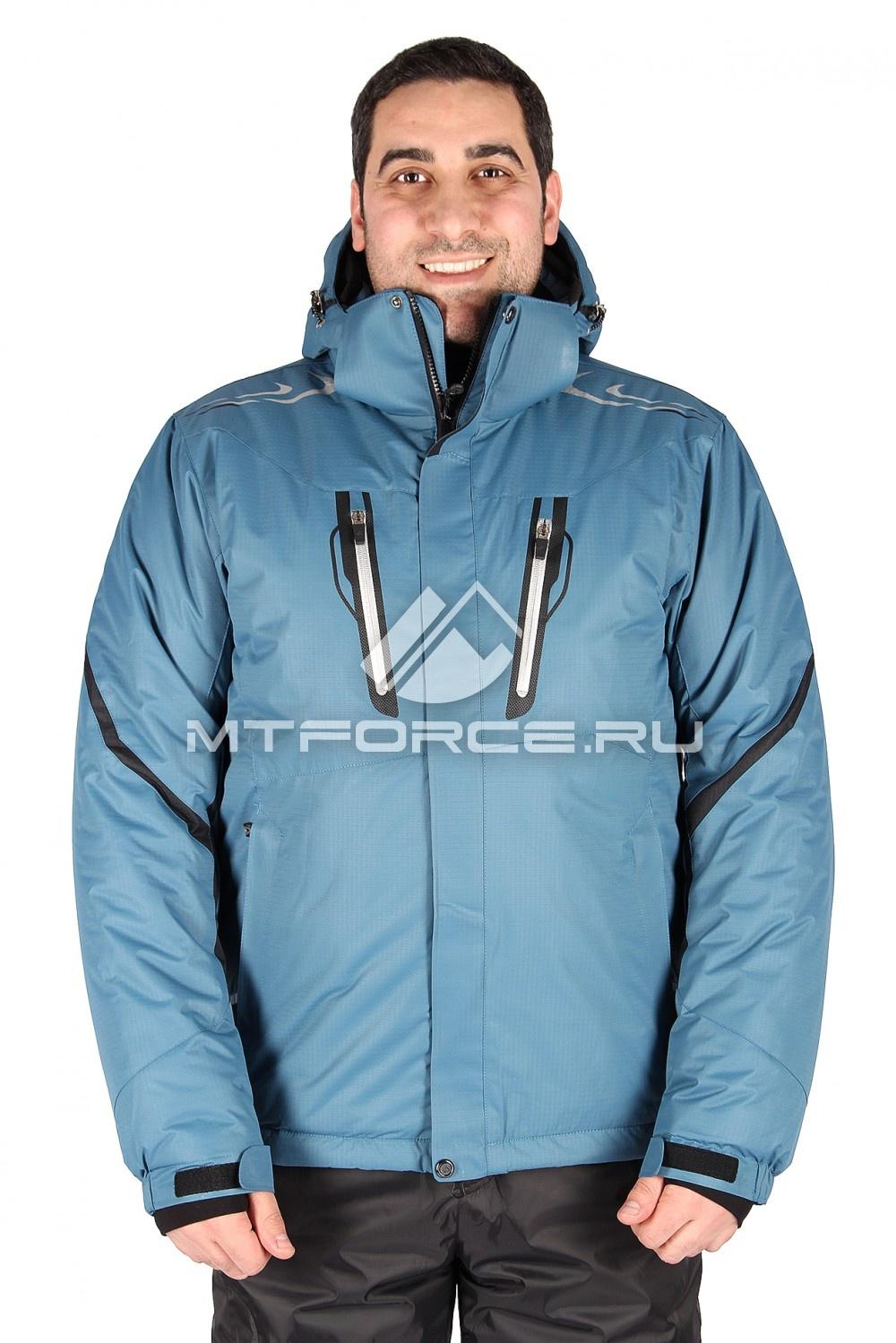 Купить                                  оптом Куртка горнолыжная мужская голубого цвета 1556Gl